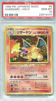 Pokemon Single Japanese Base Set Charizard PSA 10 *22915470*