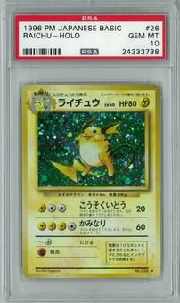 Pokemon Japanese Base Set Raichu Holo Foil PSA 10