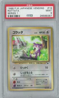 Pokemon Japanese Vending Series 1 Rattata Promo PSA 9