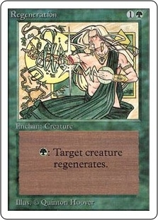 Magic the Gathering Unlimited Single Regeneration UNPLAYED (NM/MT)