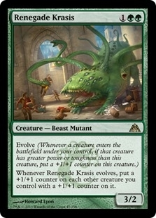 Magic the Gathering Dragon's Maze Single Renegade Krasis - 4x Playset - NEAR MINT (NM)