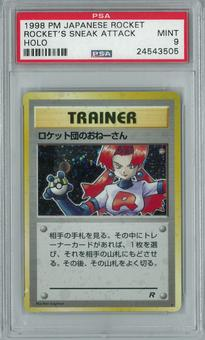 Pokemon Rocket Single Rocket's Sneak Attack Japanese - PSA 9