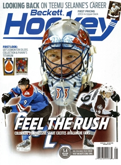 2014 Beckett Hockey Monthly Price Guide (#257 Janruary) (Avalanche)