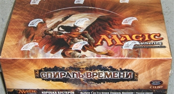 Magic the Gathering Time Spiral Booster Box - Russian Edition