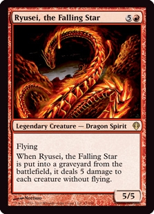 Magic the Gathering Archenemy Single Ryusei, the Falling Star UNPLAYED (NM/MT)