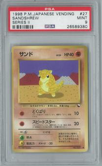 Pokemon Japanese Vending Series 2 Sandshrew Promo PSA 9