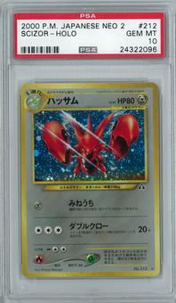 Pokemon Japanese Neo Discovery 2 Crossing the Ruins Scizor Holo Rare PSA 10