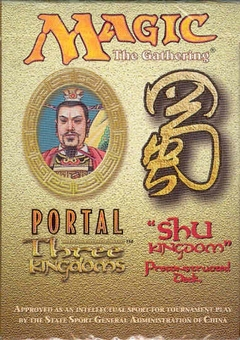 Magic the Gathering Portal 3: Three Kingdoms Theme Deck - Shu Kingdom