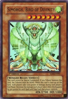 Yu-Gi-Oh SD Lord of the Deep Single Simorgh, Bird of Divinity Ultra Rare