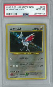 Pokemon Japanese Neo 1 Skarmory PSA 10 GEM MINT
