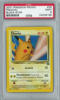 Pokemon Black Star Promo Smash Bros Pikachu 26 Rare PSA 9