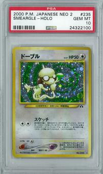 Pokemon Japanese Neo Discovery 2 Crossing the Ruins Smeargle Holo Rare PSA 10