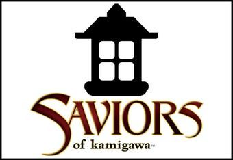 Magic the Gathering Saviors of Kamigawa A Complete Set NEAR MINT / SLIGHT PLAY (NM/SP)