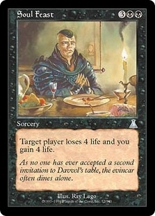 Magic the Gathering Urza's Destiny Single Soul Feast FOIL