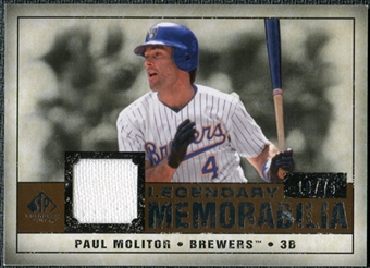 2008 Upper Deck SP Legendary Cuts Legendary Memorabilia Copper #PM Paul Molitor /75