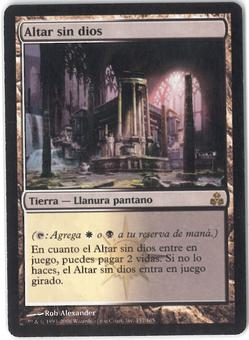 Magic the Gathering Guildpact Spanish Single Godless Shrine - NEAR MINT (NM)