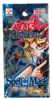 Konami Yu-Gi-Oh Spell of Mask JAPANESE Pack