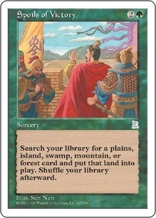 Magic the Gathering Portal 3: 3 Kingdoms Single Spoils of Victory - NEAR MINT (NM)
