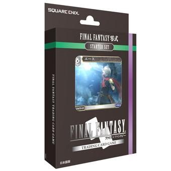 Final Fantasy TCG: Type-0 Starter 6-Deck Box
