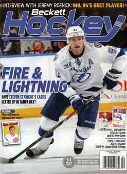 2013 Beckett Hockey Monthly Price Guide (#254 October) (Stamkos)