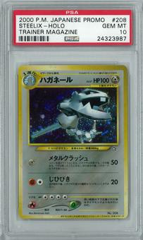 Pokemon Japanese Trainer Magazine Steelix Promo Holo Rare PSA 10