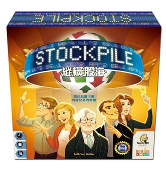 Stockpile (Nauvoo Games)