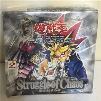 Konami Yu-Gi-Oh Struggle of Chaos JAPANESE Box