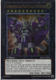 Yu-Gi-Oh Return of the Duelist Single Superdimensional Robot Galaxy Destroyer Ultimate Rare