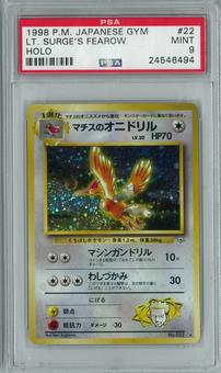Pokemon Japanese Gym Heroes Leader's Stadium Lt Surge's Fearow Holo Rare PSA 9