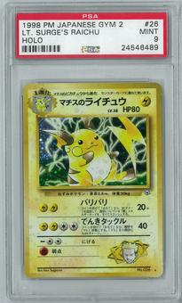 Pokemon Japanese Gym 2 Challenge from the Darkness Lt Surge's Raichu Holo Rare PSA 9
