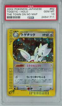 Pokemon Japanese The Town On No Map Togetic Holo Rare PSA 10