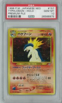 Pokemon Japanese Neo Premium File Typhlosion PSA 10 GEM MINT