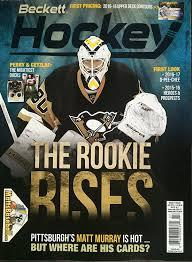 2016 Beckett Hockey Monthly Price Guide (#287 July) (Matt Murray)