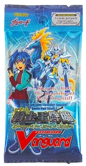 Cardfight Vanguard 1: Descent of the King of Knights Booster Pack