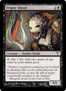 Magic the Gathering Dissension Single Vesper Ghoul Foil