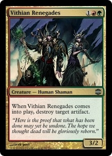 Magic the Gathering Alara Reborn Single Vithian Rengades FOIL