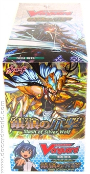 Cardfight Vanguard Slash of Silver Wolf Deck Box