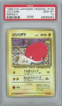 Pokemon Japanese Vending Series 2 Voltorb Promo PSA 10 GEM MINT
