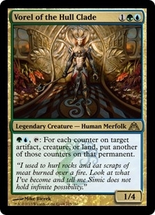 Magic the Gathering Dragon's Maze Single Vorel of the Hull Clade UNPLAYED (NM/MT) - 4x Playset