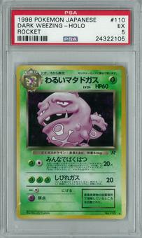 Pokemon Rocket Single Dark Weezing Japanese - PSA 5