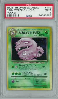 Pokemon Rocket Single Dark Weezing Japanese - PSA 9