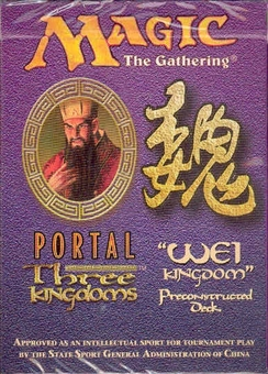 Magic the Gathering Portal 3: Three Kingdoms Theme Deck - Wei Kingdom