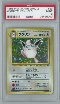 Pokemon Japanese Jungle Wigglytuff  Holo Rare PSA 9