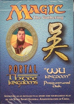 Magic the Gathering Portal 3: Three Kingdoms Theme Deck - Wu Kingdom