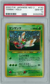 Pokemon Japanese Neo Discovery 2 Crossing the Ruins Yanma Holo Rare PSA 10