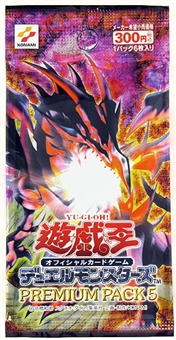 Yu-Gi-Oh Premium Pack Series 5 Japanese Booster Pack