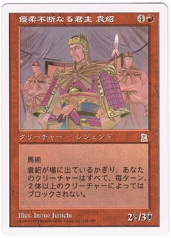 Magic the Gathering Portal 3: 3 Kingdoms Single Yuan Shao, the Indecisive UNPLAYED (NM/MT) - Japanese