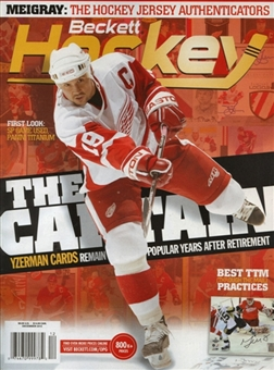 2012 Beckett Hockey Monthly Price Guide (#244 December) (Yzerman)