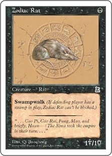 Magic the Gathering Portal 3: 3 Kingdoms Single Zodiac Rat - NEAR MINT (NM)