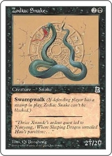 Magic the Gathering Portal 3: 3 Kingdoms Single Zodiac Tiger UNPLAYED (NM/MT)